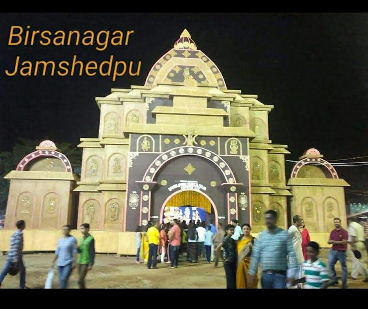 Jamshedpur 2018